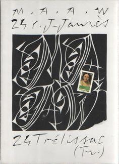 Pablo DUGAZ  (Mail Art Across the World - MAAW)