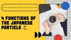 4 Functions of the Japanese Particle と-Nihongo Japanese Japanese Particles