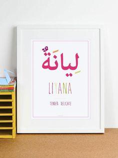 Arabic Name Frame x5