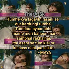 Maya Quotes, Diary Quotes, Hindi Quotes, Best Quotes, Awesome Quotes, Love Sayri, Crazy Love, Love Hurts, Crazy Girls