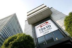 Japonya piyasaları kapanışta düştü; Nikkei 225 0,64% değer kaybetti - Japonya piyasaları kapanışta düştü; Nikkei 225 0,64% değer kaybetti