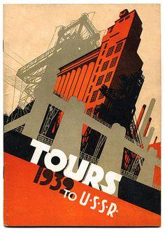 Soviet tourism poster