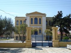 Zarifeios Pedagogical Academy, erected in 1924. An example of Neoclassical architecture in #Alexandroupoli #Greece