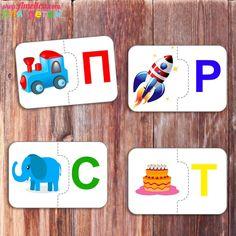 Развивающие пазлы «Алфавит» для малышей скачать, мои первые пазлы распечатать