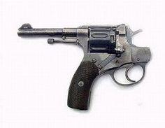 Backfire gun