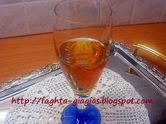 Τα φαγητά της γιαγιάς - Λικέρ ούζο Make Your Own, How To Make, Punch Bowls, Liquor, Alcoholic Drinks, Homemade, Glass, Blog, Recipes