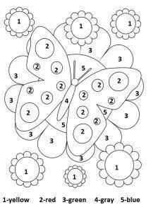 Spring Worksheets for Kids. 20 Spring Worksheets for Kids. Free Printable Spring Worksheet for Kindergarten 1 Spring Coloring Pages, Free Coloring Pages, Printable Coloring Pages, Coloring Sheets, Kindergarten Math Worksheets, Worksheets For Kids, Number Worksheets, Counting Worksheet, Matching Worksheets