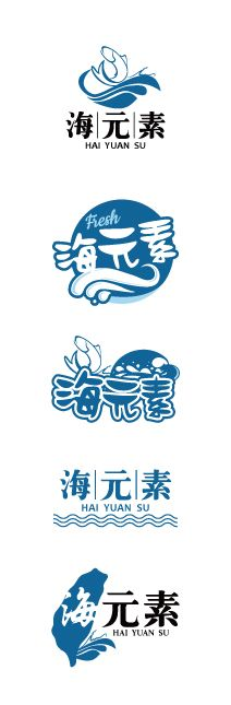 seafood logo proposal