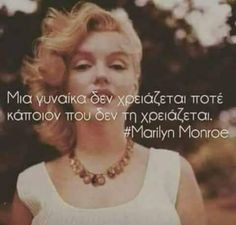 Favorite Quotes, Best Quotes, Love Quotes, Wise Women, Real Women, Marilyn Monroe Quotes, Perfection Quotes, Pretty Photos, Independent Women