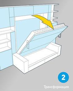 Мебель трансформер - шкаф диван кровать трансформер для малогабаритной квартиры.