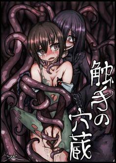 Fan Art Anime, Anime Henti, Kawaii Anime, Teaching Feeling, Daddy Kitten, Bell Art, Anime Monsters, Demon Art, Ecchi