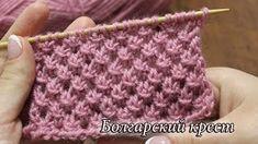 "Knitting pattern ""Spikelets of you Lace Knitting Stitches, Knitting Blogs, Crochet Stitches Patterns, Knitting Designs, Baby Knitting, Stitch Patterns, Crochet Lace Edging, Crochet Cross, Knit Crochet"