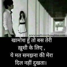 "saddest quotes ever in hindi | saddest quotes ever | sadhguru quotes | sadhguru | sadhu | Keshav Bhan Sadh | Noel Dandes | Sade | IN MY SUNDAY BEST | Sadler House Blog | sadness and ""trulllyyyyness"" 