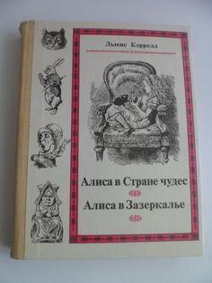 Vintage Alice in Wonderland book by Lewis Carroll by UAvintage