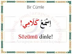 Learn Turkish Language, Arabic Language, Tooth Cartoon, Language Quotes, Learning Arabic, Words, Turkey Country, Reading, Horse