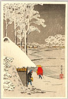 Takahashi Hiroaki, Night Snow at Ikegami