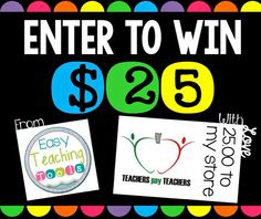Easy Teaching Tools: Teacher Appreciation and a Tieks Giveaway