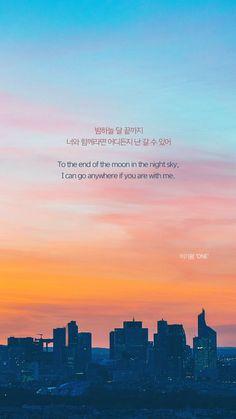 Korean Quotes Wallpapers Top Free Korean Quotes Backgrounds Imagen De Korean Aesthetic And K. Words Wallpaper, Song Lyrics Wallpaper, K Wallpaper, Wallpaper Quotes, Korean Phrases, Korean Words, K Quotes, Lyric Quotes, Korean Wallpaper