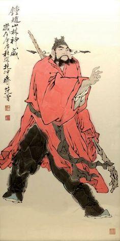 Fan Zeng (1938-) Encre et polychromie sur papier. Zhong Kui, le chasseur de démon, debout tenant une épée. Signée Fan Zeng et datée Dim. ...