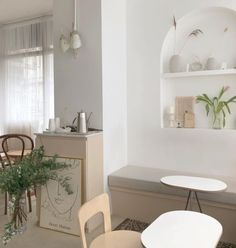 Asian Home Decor, extra refreshing inspo, view the pin number 2109233139 today. Cafe Shop Design, Cafe Interior Design, Minimalist Bedroom, Minimalist Home, Korean Cafe, Inspiration Design, Asian Home Decor, Style Deco, Trendy Bedroom