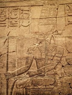 Closeup of relief on the Shrine of the dynasty pharaoh and Kushite King Taharqa Egypt century BCE Ancient Egypt Art, Close Up, Egyptian, Oxford United, History, United Kingdom, Painting, Twitter, Museums