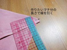 f:id:mommy_sachi:20180306143630j:plain Sewing, Index Cards, Japanese Language, Dressmaking, Couture, Stitching, Sew, Costura, Needlework