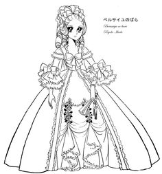 "Line art, coloring sheet, traced from Riyoko Ikeda's ""Berusaiyu no Bara"" (the rose of Versailles). My daughter wanted to color the queen from the anime,. Marie Antoinette Lady Oscar coloring sheet line Cute Coloring Pages, Adult Coloring Pages, Coloring Sheets, Coloring Books, Lady Oscar, Old Anime, Manga Anime, Princess Coloring, Painted Books"
