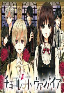 """Misaki cuando era una niña estaba enamorada de Yuki,un vampiro,tanto era su amor,que decidieron hacer """"Un contrato"""",Yuki sólo beberá su Sangre y ella no podrá dejar que ningún otro vampiro beba de ella,al menos eso fue cuando eran niños,¿Qué ocurrirá con ellos ahora que crecieron?,¿Qué terrible secreto comparten estos dos personajes?"""