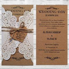 Приглашения на свадьбу |Пригласительные |Свадьба