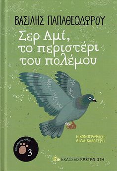 Fairy Tales, Fish, Education, Pets, Books, Animals, Libros, Animales, Animaux