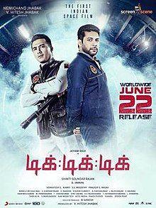 shiva the superhero 2011 hindi movie watch online