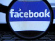 O Facebook começou a enviar nesta quarta-feira um convite para a imprensa para o lançamento de novos produtos no dia 15 de janeiro em sua sede em Menlo Park, California. A empresa não revelou nenhum detalhe sobre o evento.