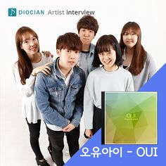 즐거움을 노래하는 밴드 #OUI 인터뷰 Copyrights ⓒDIOCIAN.INC 글로벌소셜뮤직플랫폼 https://www.facebook.com/diociankorea/posts/1199206703428774  #DIOCIAN #디오션 #아티스트 #인터뷰 #음악 #Music #Musician #Interview #Artist #뮤직비디오 #Collaboration #Record #Studio #Lable