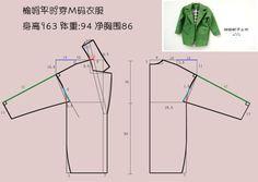 Элементарная выкройка пальто