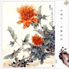 China Art, Chinese Painting, Peonies, Beautiful Flowers, Photography, Fashion, Asian Art, Flowers, Moda