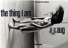"""Cyan – Toula Limnaios """"The Thing I Am,"""" poster, 2013"""