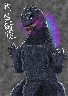King Kong, Monster Art, Grimm, Studios, High School, Fantasy, Monsters, Godzilla Wallpaper, Grammar School