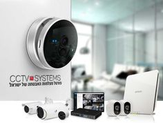 Learn to Identify a Smoke Detector Spycam in a room. There is variety of hidden cameras available in the market. Buy according to the choice of your need. Home Security Alarm, Smart Home Security, Outdoor Home Security Cameras, Home Camera, Spy Camera, Video Camera, Wireless Home Security Systems, In This World, Smoke