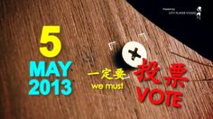 5 MAY 2013 We must VOTE ! 一定要投票! | Produced by City Player Studio