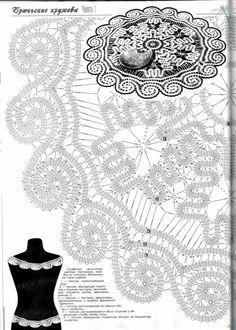 View album on Yandex. Crochet Mandala, Filet Crochet, Crochet Motif, Crochet Designs, Crochet Doilies, Crochet Lace, Crochet Patterns, Bruges Lace, Russian Crochet