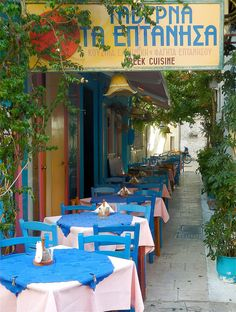 https://www.facebook.com/PoseidonHolidaysAndTours?ref=hl Lefkada, Greece