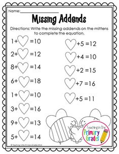 Valentine Math and Literacy Printables- No Prep! First Grade Activities, 1st Grade Worksheets, Teaching First Grade, 1st Grade Math, Kindergarten Math, Teaching Math, Math Activities, Kids Math, Math 2