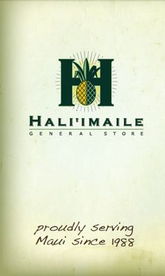Haliimaile General Store - One of the island's favorite restaurants, located among pineapple fields in beautiful upcountry Maui.