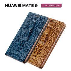 Huawei Mate 9 ケース 手帳型 レザー クロコダイル調 ストラップ付き スリム シンプル Mate 9 手帳型カバーmate9-63-l61114 - IT問屋直営本店