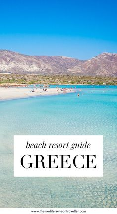 Heading to Greece this year for some summer sun? Here's a comprehensive overview of beach resorts in Greece - to help you choose where to stay in Greece, which island or part of the mainland to choose, and where to find the best beach resort hotels and sandy beaches. Covering locations in Corfu, Santorini, Mykonos, Rhodes, Naxos, Paros, Skiathos, the Athens Riviera, and many other vacation destinations. #greece #greekislands #beach #mediterranean #vacay #europe #travel #tmtb Best Beaches In Europe, Beaches In The World, Best Beaches In Rhodes, Greece Resorts, Beach Resorts, Europe Travel Guide, Travelling Europe, Traveling, Vacation Destinations