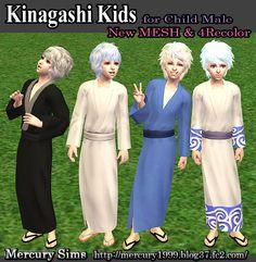 銀誕ギフト「キッズ用着流し・4リカラー」 KinagashiKids 4Recolor - Mercury Sims