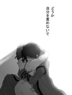 """Yona and Hak. <3 By 和穂 on pixiv 