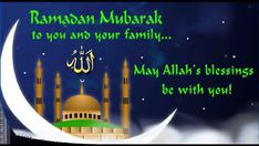 Funny Pictures, Jokes and Gifs / Animations: Happy Ramadan Mubarak SMS Collection in English 6 Happy Ramadan Mubarak, Ramadan Greetings, Eid Mubarak Greetings, Ramadan Wishes Messages, Eid Mubarak Messages, Mubarak Images, Funny Picture Jokes, Funny Pictures, Funny Jokes