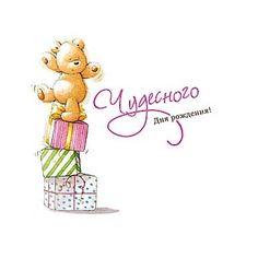 Стильные открытки с днем рождения девушке с