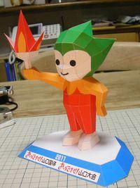 ちょるるのペーパークラフト papercraft